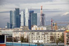 Moscow buildings Royalty Free Stock Photo