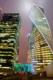 Moscow. Business center. Stock Photography