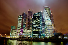 Moscow. Business center. Royalty Free Stock Images