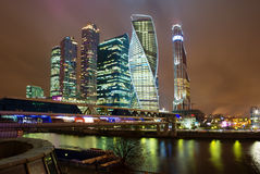 Moscow. Business center. Royalty Free Stock Photo