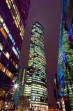 Moscow. Business center. Stock Photos