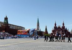 Moscow cadets on the red square of the capital during the celebration of Victory Day. Stock Photos