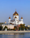 Moscow Cathedral. View of the Moscow cathedral of Jesus the Saviour in fall royalty free stock photo