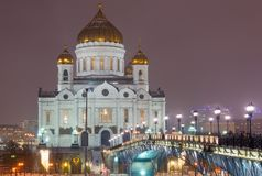 Cathedral of Christ the Savior. Moscow. Russia. Stock Photo