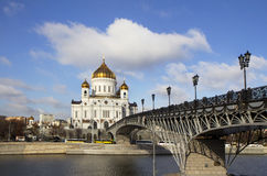 Moscow. The Cathedral Of Christ The Savior. Royalty Free Stock Photos