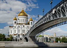 Moscow Cathedral of Christ the Saviour, left side Royalty Free Stock Photo