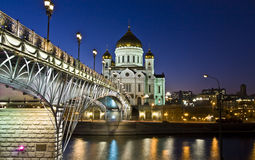 Moscow, cathedral of Jesus Christ Saviour Stock Images