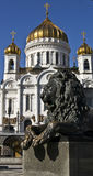 Moscow, cathedral of Jesus Christ Saviour and lion Royalty Free Stock Photos