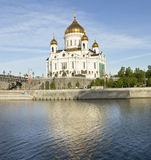 Moscow, cathedral of Jesus Christ Saviour Royalty Free Stock Photo