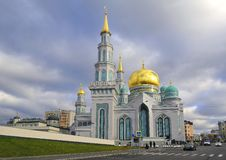 Moscow Cathedral Mosque Royalty Free Stock Image