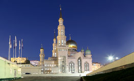 Moscow Cathedral Mosque, Russia -- the main mosque in Moscow royalty free stock photos