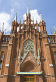 Moscow, cathedral of St. Mary Royalty Free Stock Photo