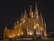 Moscow catholic cathedral Stock Photo