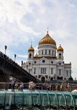 Moscow. Christ the Savior Cathedral Royalty Free Stock Photo