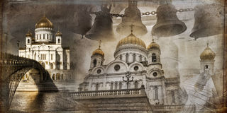 Moscow Christ Savior Cathedral Royalty Free Stock Photography