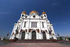 Moscow. Christ the Savior Cathedral Stock Images