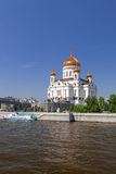 Moscow. Christ the Savior Cathedral Royalty Free Stock Photography