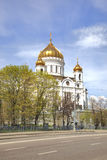 Moscow. Christ the Savior Cathedral Stock Photo