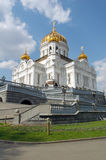 Moscow, Christ The Soviour Cathedral Stock Photos