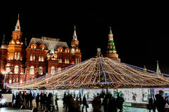 MOSCOW, Christmas Fair at the Manege square Stock Image