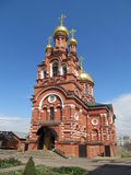 Moscow. Church of All Saints. Stock Image
