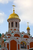 Moscow. Church. Details royalty free stock photos