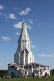 Moscow, church in Kolomenskoye Stock Photos