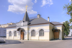Moscow. Church of the Resurrection at the Institute of Emergency Stock Image