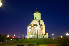 Moscow. The Church of St. George. Royalty Free Stock Photography