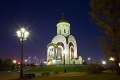 Moscow. The Church of St. George. Royalty Free Stock Photos