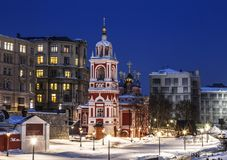 Moscow. The Church of St. George the Victorious on Pskov hill with a bell tower. Varvarka Street, Zaryadye Stock Photo