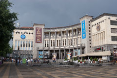 Moscow Cinema, Yerevan, Armenia Royalty Free Stock Images
