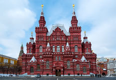 State Historical Museum in Moscow Stock Photos