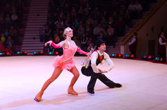 Free Moscow Circus On Ice On Tour. Performance Of Jugglers Royalty Free Stock Photos - 83186278