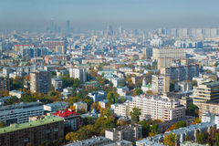 Moscow city. A panoramic view of the moscow city skyline Royalty Free Stock Photos