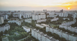 Moscow city from above Royalty Free Stock Images