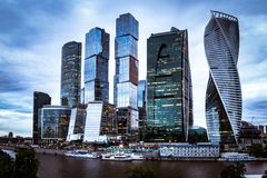 Moscow City aerial shooting cityscapes royalty free stock photography