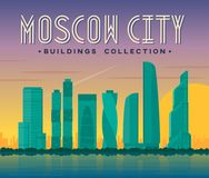 Moscow city buildings vector illustration Royalty Free Stock Photos