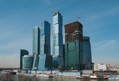 Moscow city business center. Wide angle view Royalty Free Stock Image