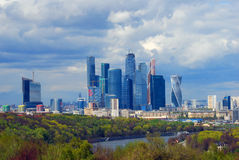 Moscow City Business Center. Blue sky background. Stock Photo