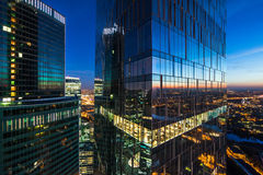 Moscow-city business region Stock Image