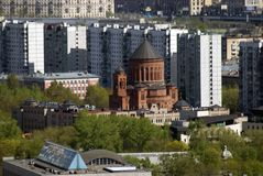 Moscow city center. Birds eye view. Stock Photos