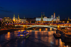 Moscow city center at night Stock Photo
