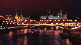 Moscow city center at night Stock Photos