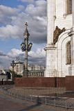 Moscow city Christ the Saviour Cathedral view Royalty Free Stock Photos
