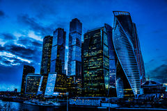 Moscow city ckyscraper Stock Photography
