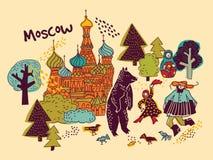 Moscow city color scene. Stock Photos