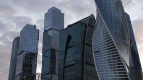 Moscow City Complex Stock Photos