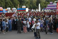 Moscow City Day celebration in Gorky park Stock Photos