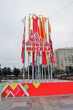 Moscow City Day decoration, color flags. Stock Photography